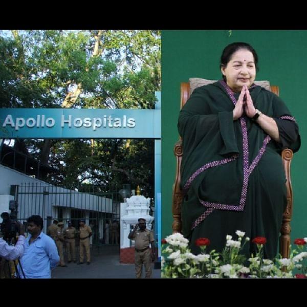 ஜெயலலிதா மரண வழக்கில், அப்போலோ முக்கிய பதில் மனு தாக்கல்!