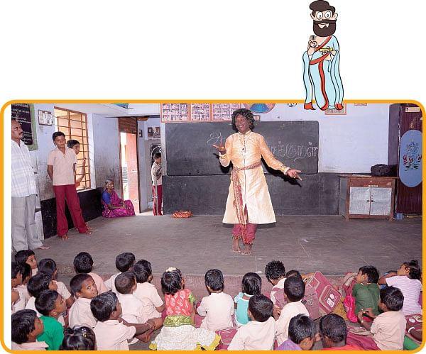 திருக்குறள் தாத்தா !
