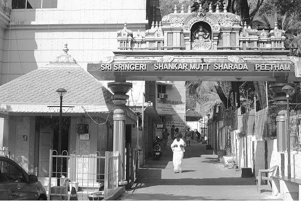 'இது எங்கள்  பூர்வ ஜென்ம புண்ணியம்!'