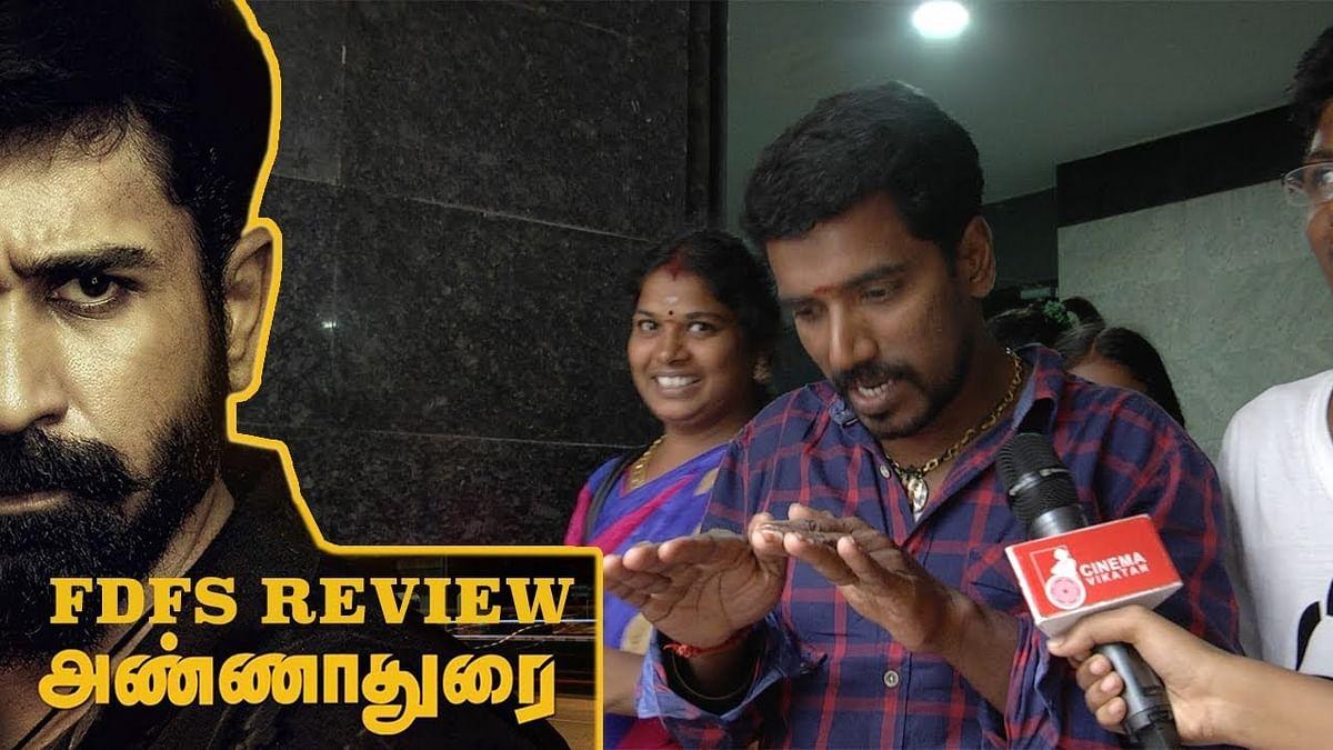 How was the movie? | Annadurai FDFS Review | Vijay Antony | Cinema Vikatan