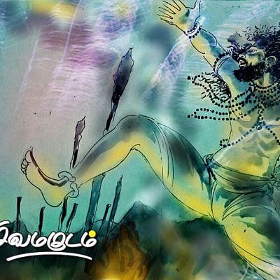 சிவமகுடம் - 25