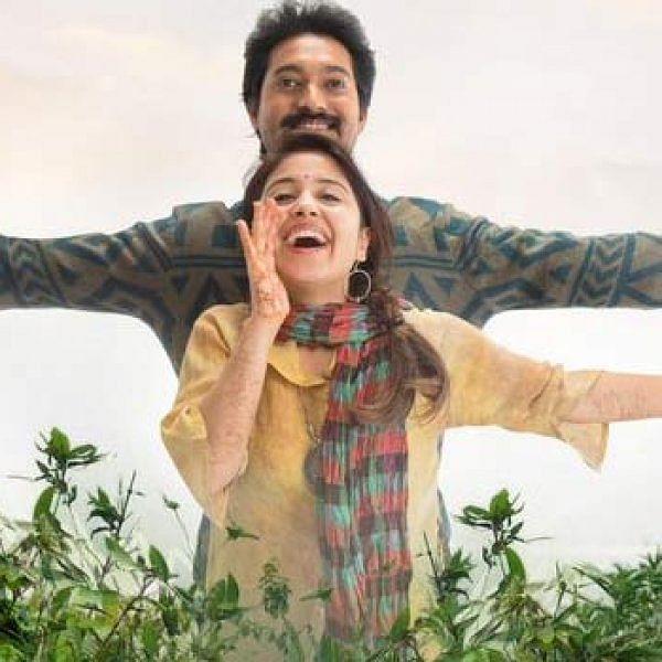 வெளியானது 'மெஹந்தி சர்க்கஸ்' மேக்கிங் வீடியோ!