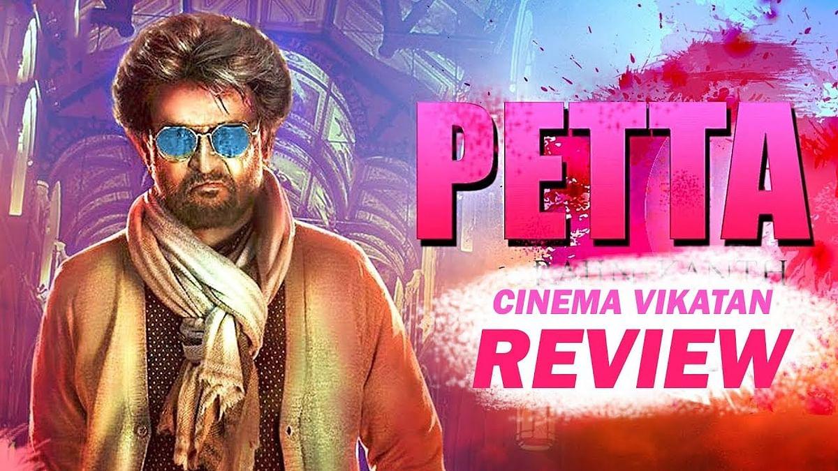Petta Review Cinema Vikatan | Rajini | Vijay Sehupathi