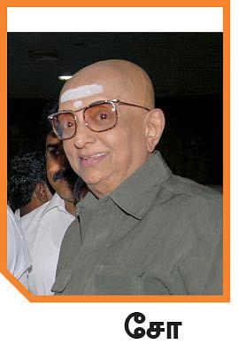 சாயம் வெளுக்கிறது... சரித்திரம் சிரிக்கிறது!