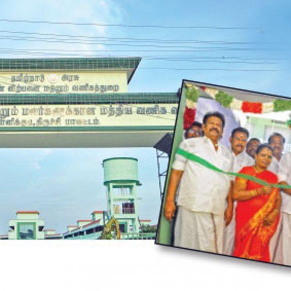 'ஸ்மார்ட் சிட்டி'க்காக ஊருக்கு வெளியே போகும் மார்க்கெட்!