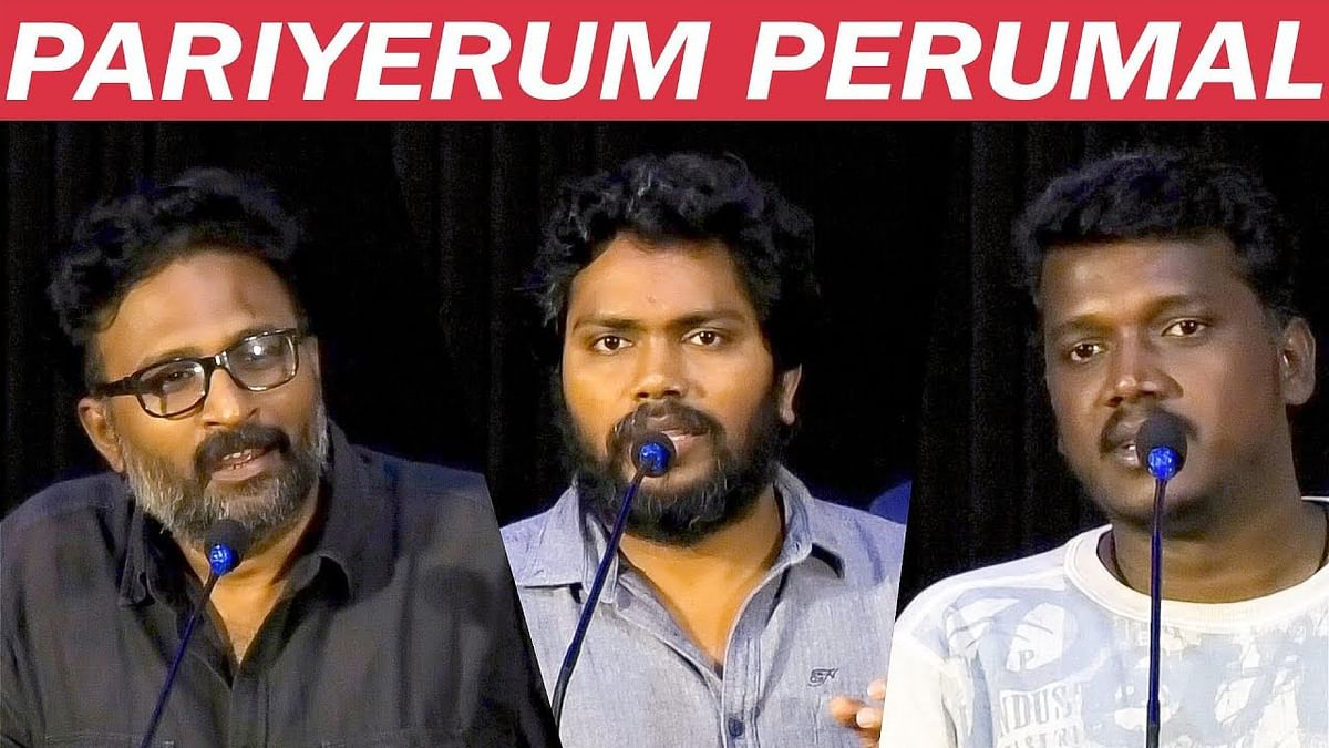 Pona Uyire Apoo Thirumba Vanthuchu | Pa Ranjith | Mari Selvaraj | Pariyerum Perumal Success Meet