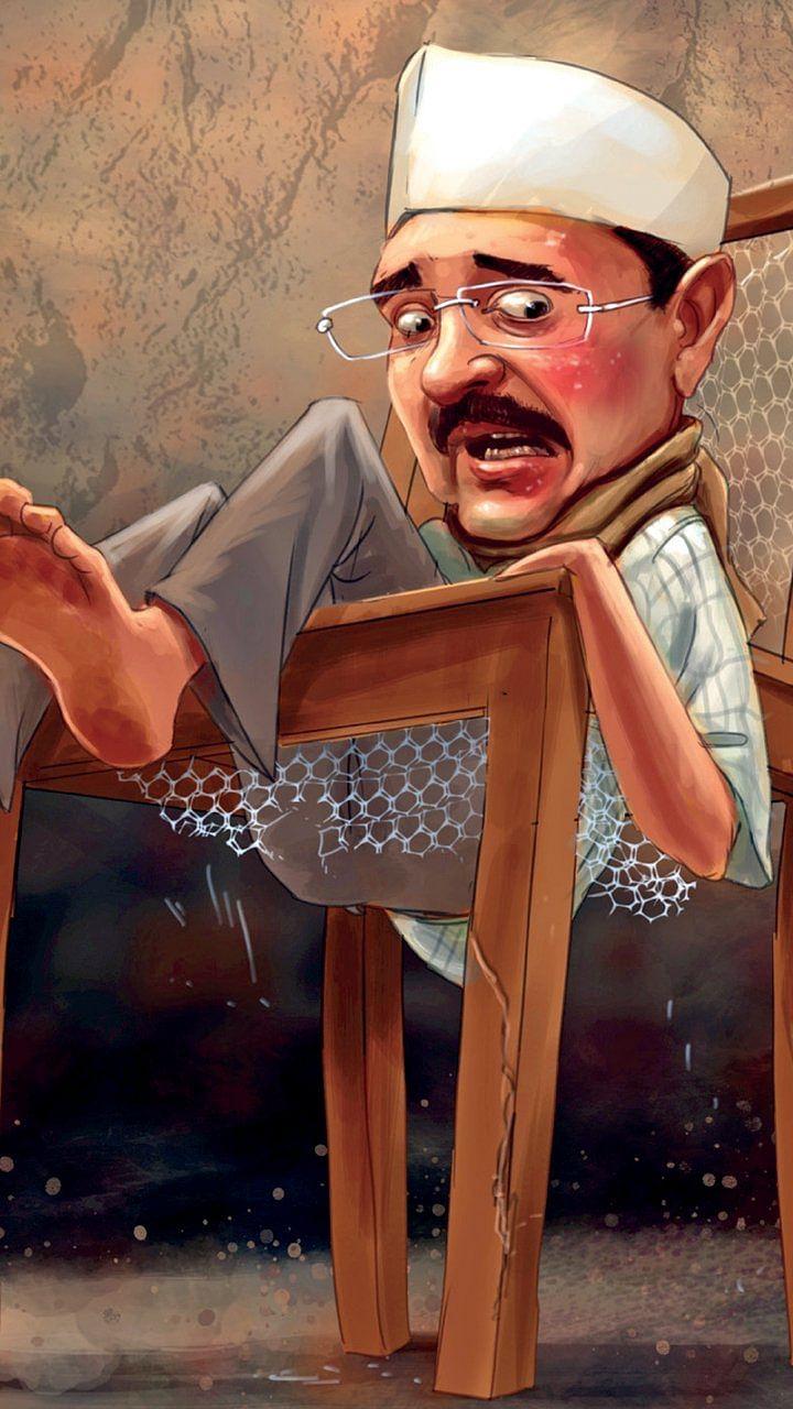 ஆம் ஆத்மி கட்சிக்கு ஆதாயம் தராத பதவி!