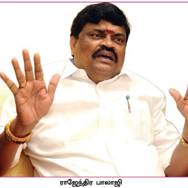 கமிஷனுக்காக கலங்கடித்தாரா பால்வளத்துறை அமைச்சர் ராஜேந்திர பாலாஜி?
