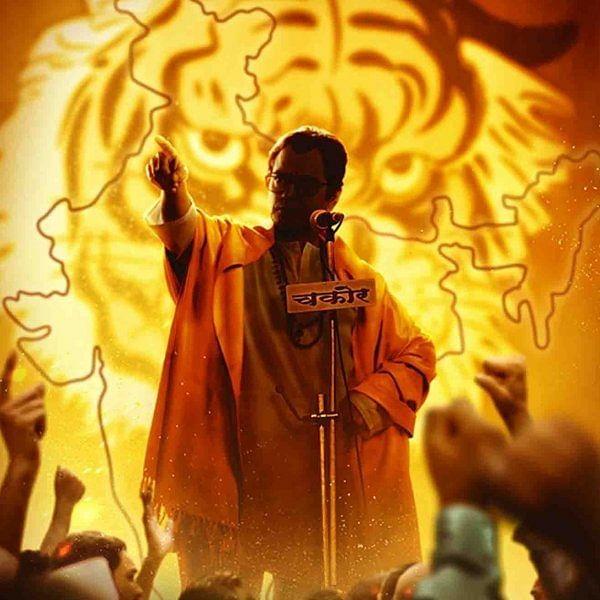 மகாராஷ்ட்ரா மராட்டியர்களுக்கே டூ இந்தியா இந்துக்களுக்கே... சர்ச்சைகளைப் பேசும் #Thackeray படம்!