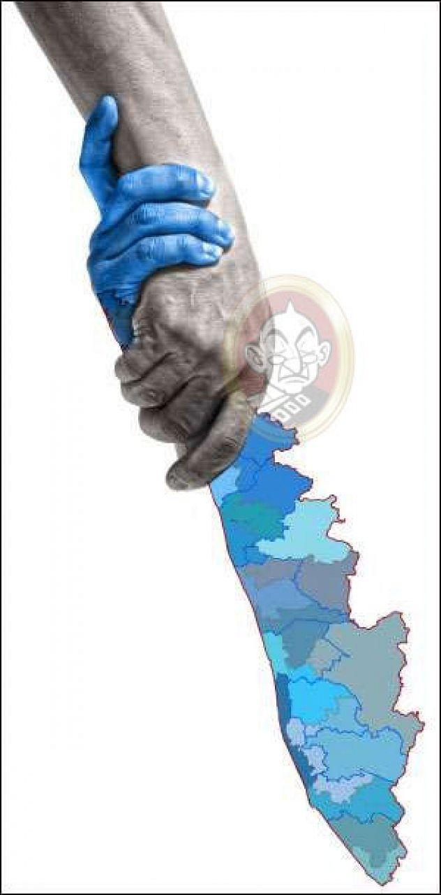 கேரளாவுக்குக் கைகொடுப்போம் #LetsHelpKerala