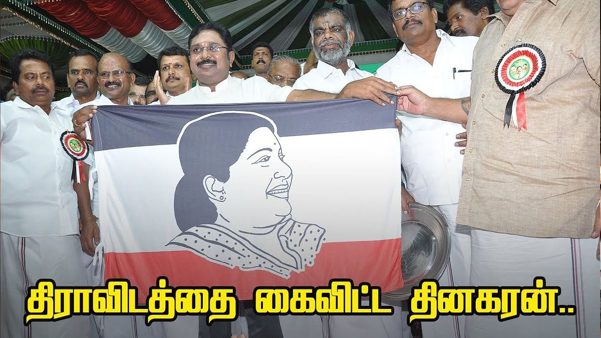 Amma Makkal Munetra Kazhagam : Why Dinakaran didn't include Dravidam in his party name ?
