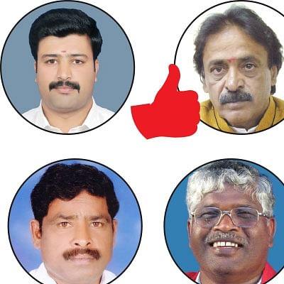 நீலகிரி நாடாளுமன்றத் தொகுதிக்கு உட்பட்ட சட்டமன்ற தொகுதிகள்