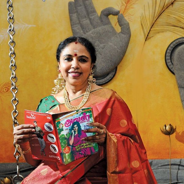 அவளும் நானும் - சுதா ரகுநாதன்
