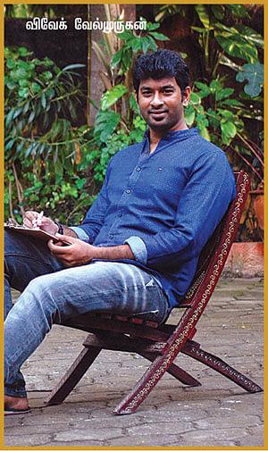 ஷீட் தி வுட்டாலக்கடி கேஸனோவா...