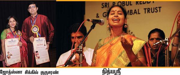 சரிகமபதநி டைரி 2012