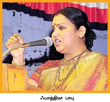 மிஸ்டர் கழுகு: பெங்களூரு பிரளயம்