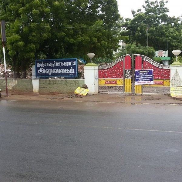 'கல்லாகட்டும் அதிகாரிகள்' - தஞ்சை மாநகராட்சி தில்லுமுல்லு