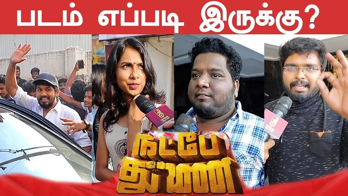 FULL POSITIVE : Natpe Thunai Public Opinion | Review | Hiphop Aadhi | RJ Vignesh | Eruma Sani Vijay