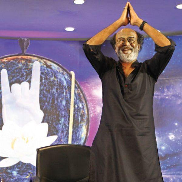 ''பணம் சம்பாதிக்க என்கிட்ட வராதீங்க!'' - ரஜினியின் அரசியல் அட்வைஸ்