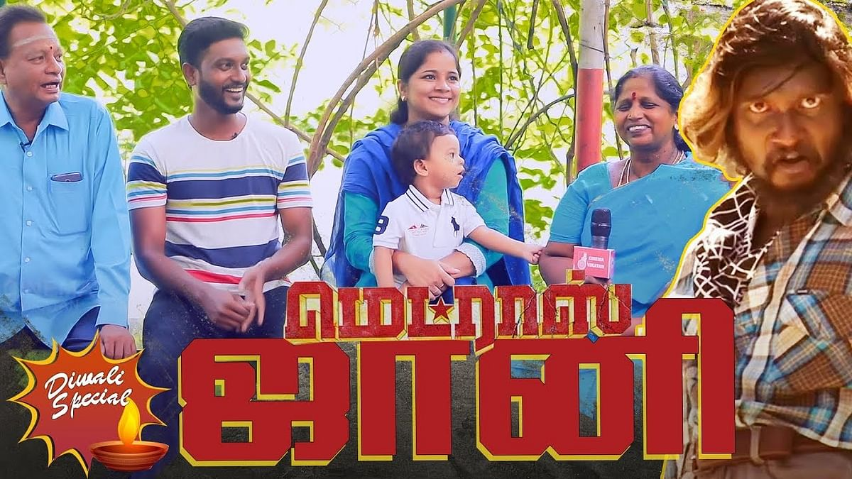 """Madras Johnny' Hari Family Interview 