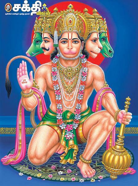ஸ்ரீஆஞ்சநேய ரக்ஷமாம்!