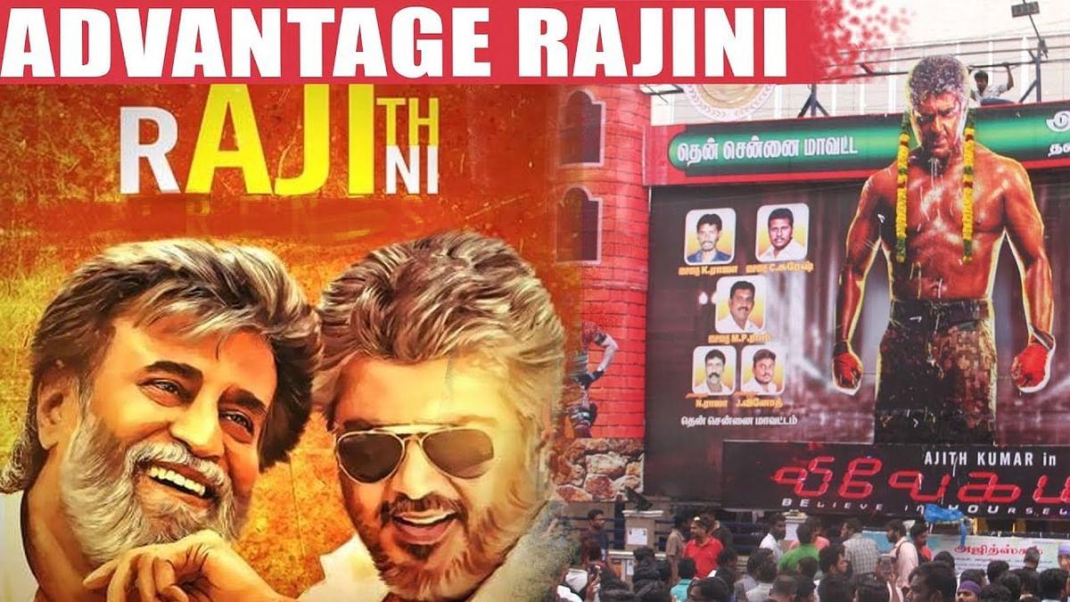 பேட்ட அடுத்து விஸ்வாசம் | Theater Split Up | Rajini | Ajith