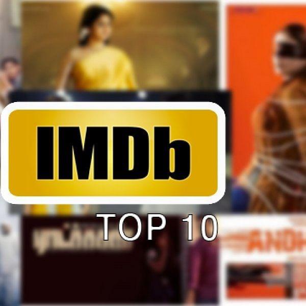IMDB-யின் டாப் 10 இந்தியத் திரைப்படங்களில் இரண்டு தமிழ் படங்கள்!