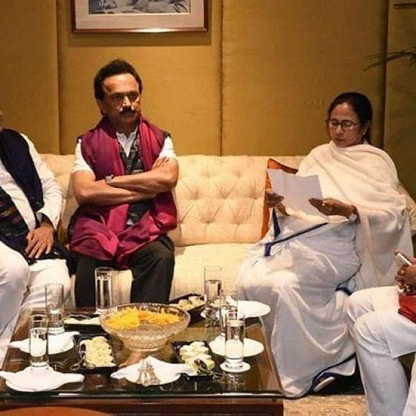 `முன்னாள் பிரதமர்; 3 முதல்வர்கள்; 5 முன்னாள் முதல்வர்கள்!' - மேற்குவங்கத்தில் மம்தா கூட்டும் பிரமாண்ட மாநாடு