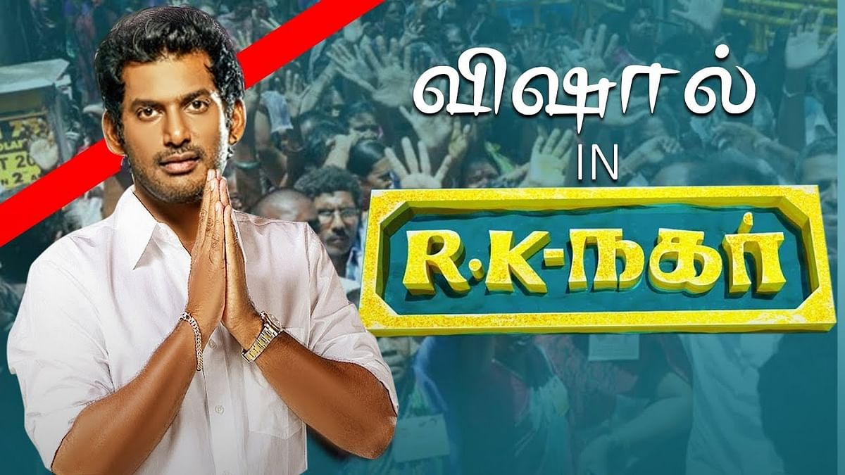 Is Actor Vishal going to contest in R.K Nagar Election ?