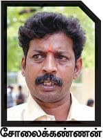 750 கோடி மோசடி புகாரில் மதுரை ஆதீனம்!