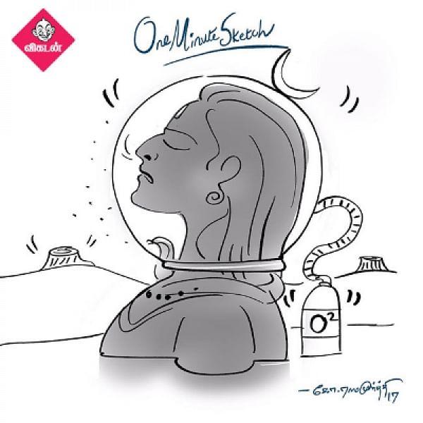 ஆதிக் காற்று எங்கே?  #OneMinuteSketch