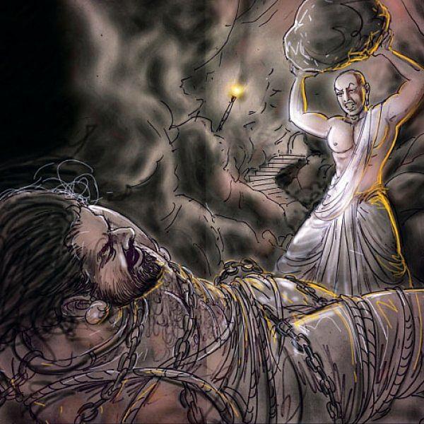 சிவமகுடம் - பாகம் 2 - 9