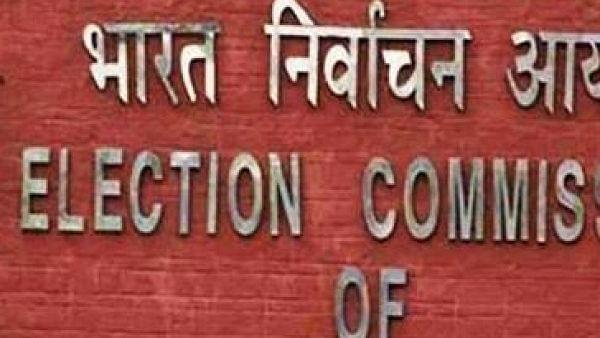 இந்திய தேர்தல் ஆணையம்