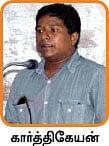 மதுரையில் நிகழ்ந்த மைப் பேனா புரட்சி !