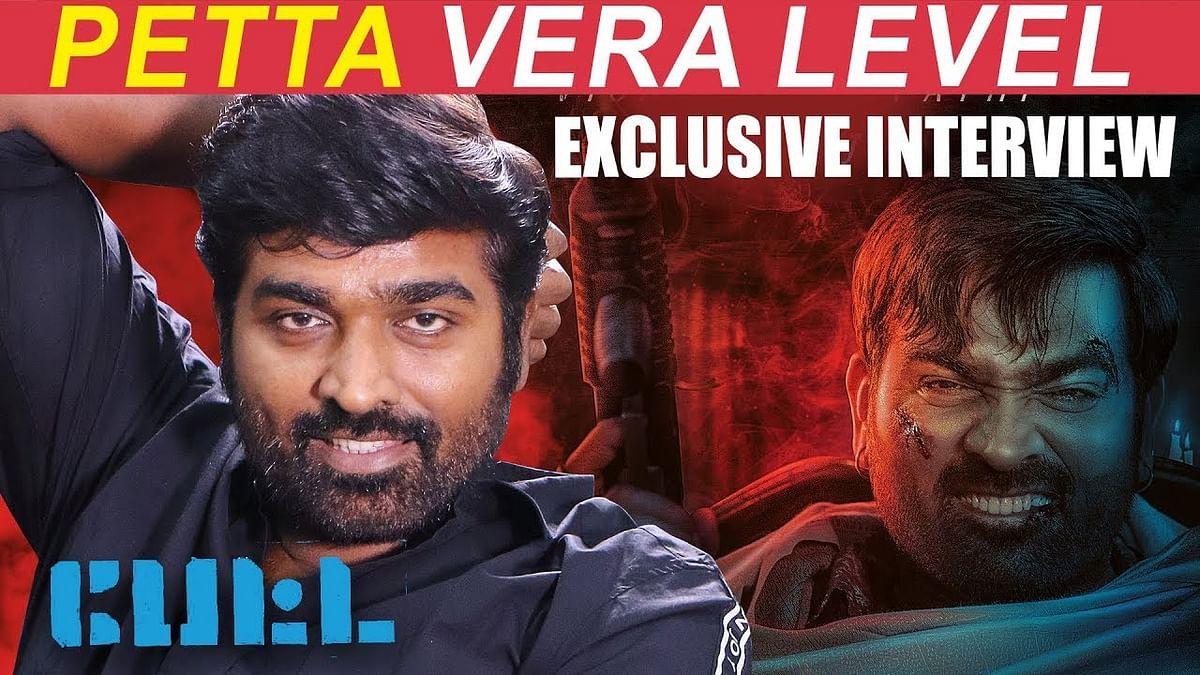 இப்போ மாஸ் , அப்போ தமாசு - Vijay Sethupathi Strikes | Petta | Seethakaathi