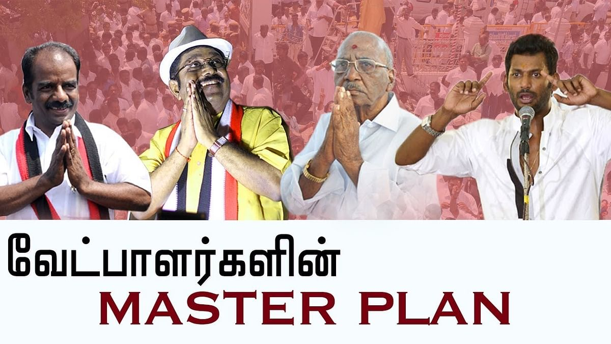 R.K Nagar Election: Campaign strategy of the contestants ?