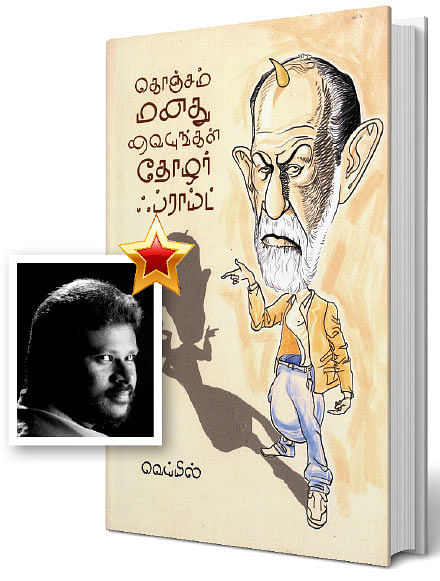 நாளை ஆனந்த விகடன் நம்பிக்கை விருதுகள் விழா..! விழா நாயகர்களின் அணிவரிசை - 2  #AnandaVikatanNambikkaiAwards  #VikatanAwards