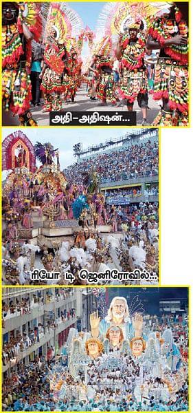 தித்திக்கும் திருவிழாக்கள் !