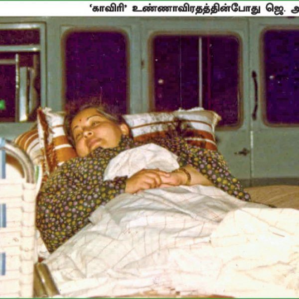 சசிகலா ஜாதகம் - 66 - ஜெயலலிதாவின் அரசியல் லீவு!