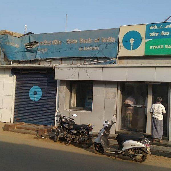 புதுக்கோட்டை அருகே விவசாயக் கடனில் ரூ.4.95 கோடி மோசடி - மேலாளர் மீது வழக்கு பதிவு!