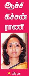 30 வகை இன்டர்நேஷனல் வெஜ் ரெசிப்பி