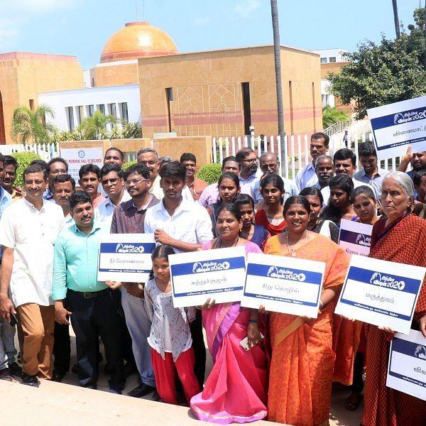 இந்தியா விஷன் 2020: அப்துல் கலாம் கனவுத் திட்டம் ராமேஸ்வரத்தில் தொடக்கம்!