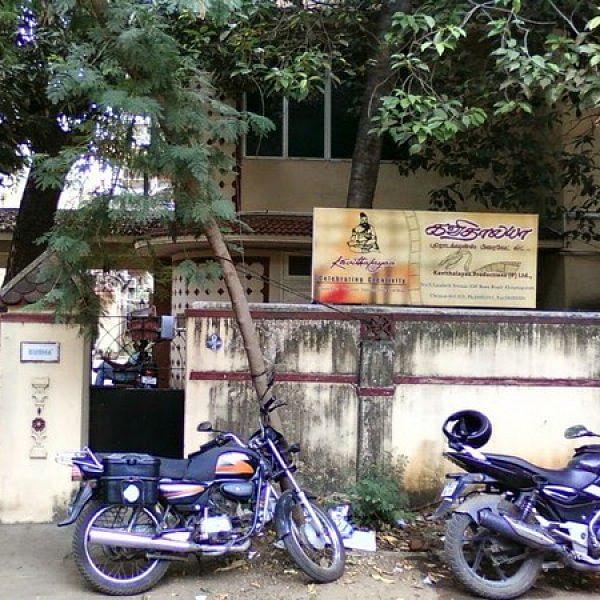 ஏலத்துக்கு வருகிறது கவிதாலயா நிறுவனம்!