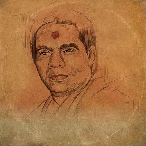 மனோ தர்மர்