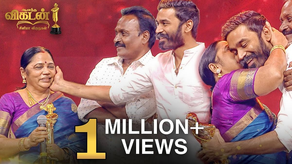 EMOTIONAL Dhanush : Family's Special SURPRISE | Ananda Vikatan Cinema Awards 2018