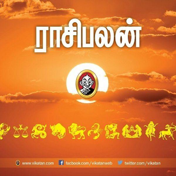 மார்கழி மாத ராசிபலன் மேஷம் முதல் கன்னி வரை 6 ராசிகளுக்கு