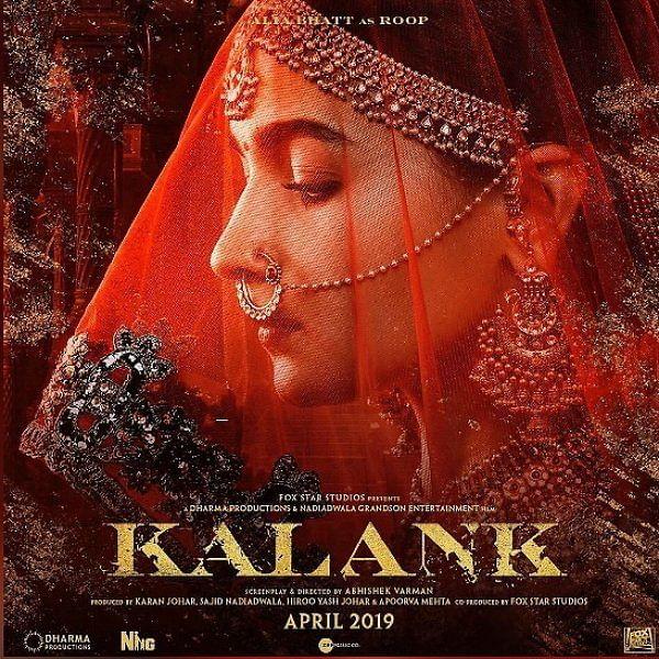 ஆலியா பட், வருண் தவான் நடிக்கும் `கலங்' படத்தின் டீசர்! #Kalank