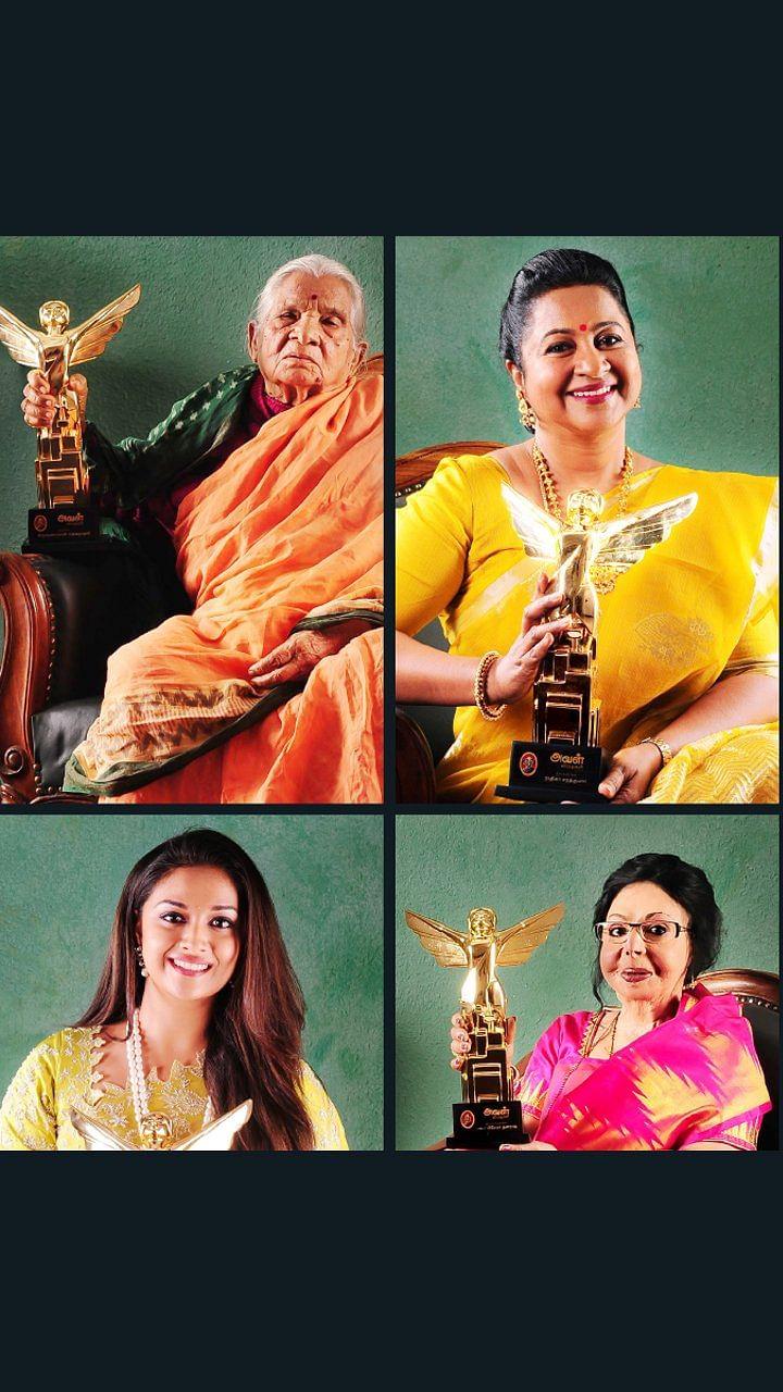 அம்மா அம்மு அமுதா - ஜோதிகாவின் மூன்று நாயகிகள்!