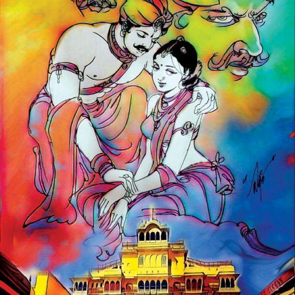 தெய்வ மனுஷிகள் - சயணி