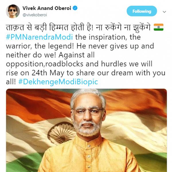 'மோடி நமக்கு இன்ஸ்பிரேஷன்!' - விவேக் ஓபராய் ஆவேசம் #TweetsOfTheDay